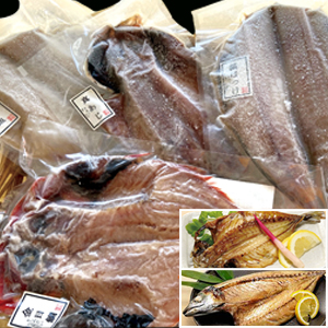 Dried Fish Set