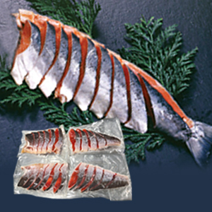 Salted Sockeye Salmon (Sliced) (Limited Qty)